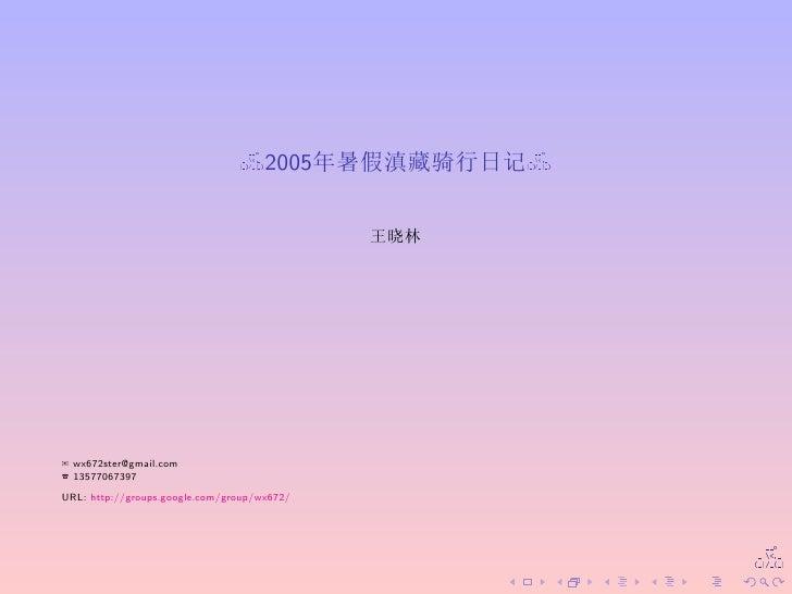 __o               __o                                  _ <,_                                 (_)/_(_)   2005    _ <,_     ...