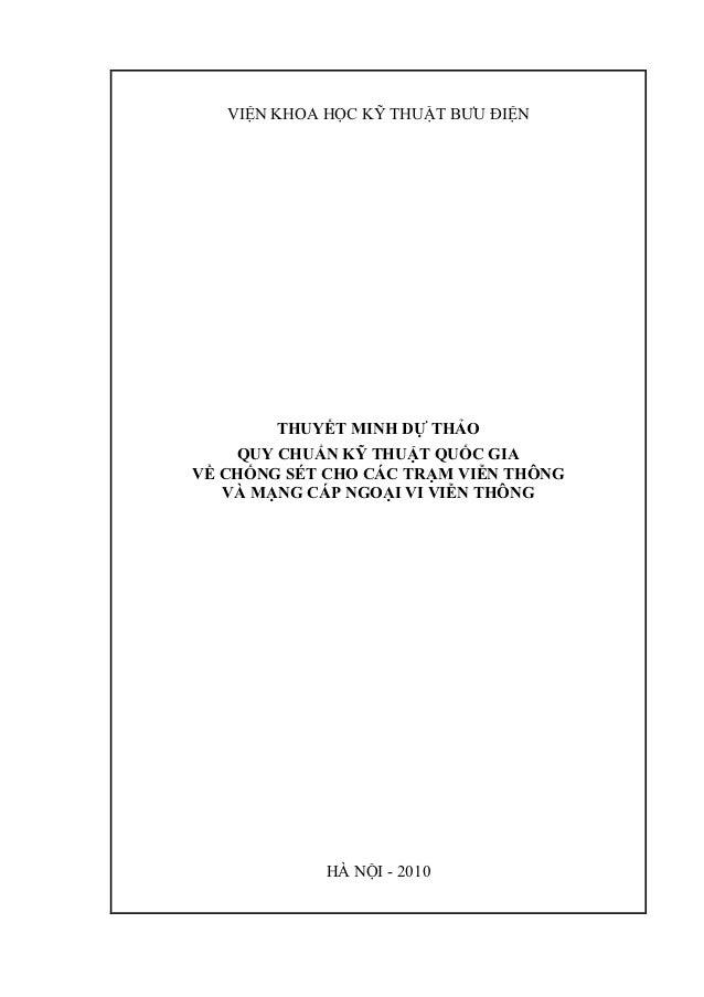 VIỆN KHOA HỌC KỸ THUẬT BƯU ĐIỆN        THUYẾT MINH DỰ THẢO    QUY CHUẨN KỸ THUẬT QUỐC GIAVỀ CHỐNG SÉT CHO CÁC TRẠM VIỄN TH...