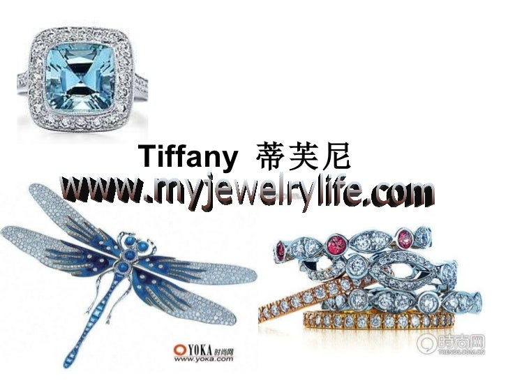 Tiffany  蒂芙尼 www.myjewelrylife.com