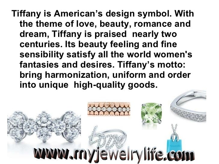Tiffany and co coupon