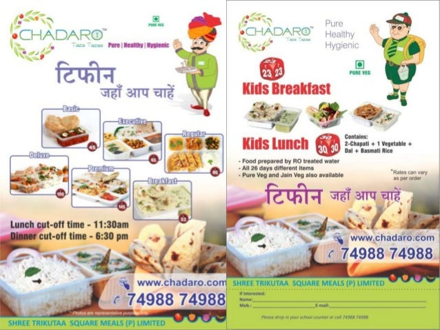 home based business catering and tiffin service