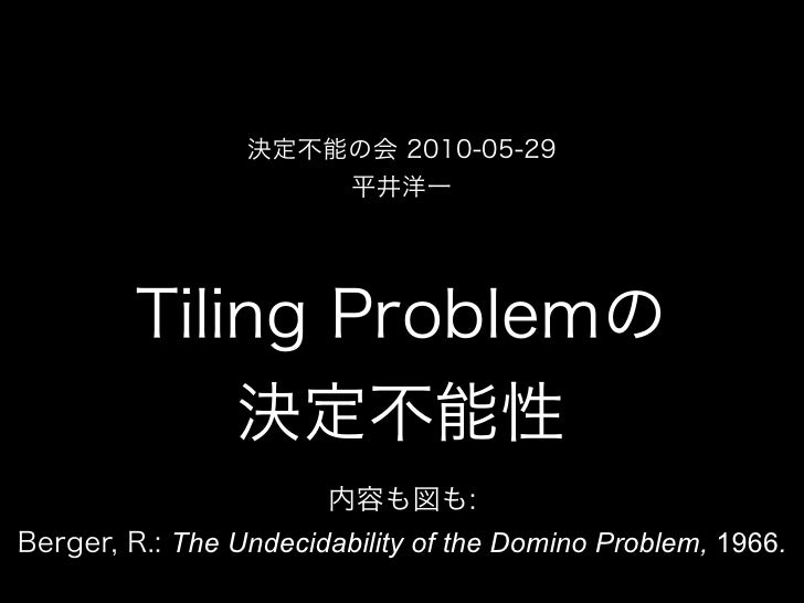 The Undecidability of the Domino Problem, 1966.
