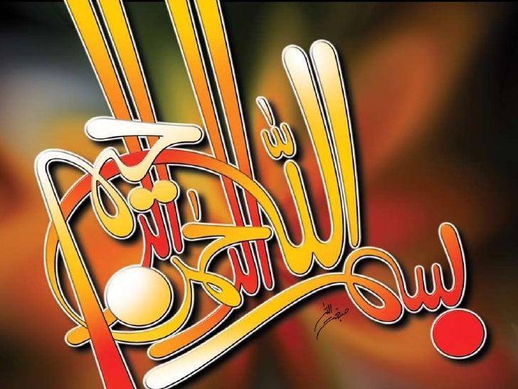    Syed Saqlain ......... 52   Saddam Hussain........ 50   Abrar Us Saddam....... 02   Fahim Hamidi ................ 60