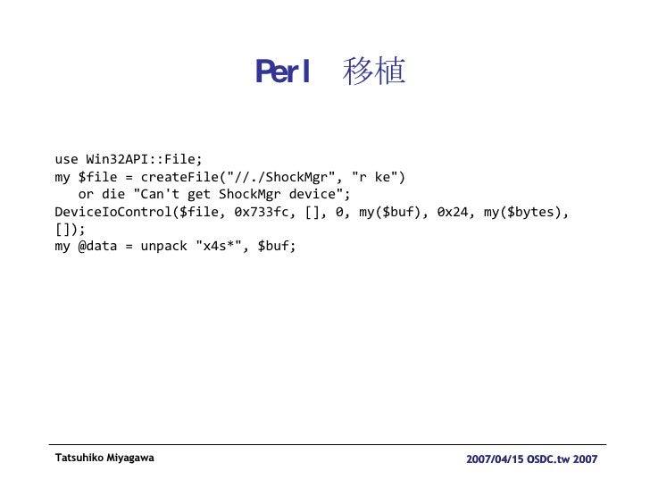 """Perl  移植 use Win32API::File; my $file = createFile(""""//./ShockMgr"""", """"r ke"""") or die """"Can't get Shoc..."""