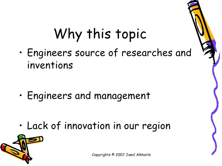 Technology and Innovation Management Slide 3