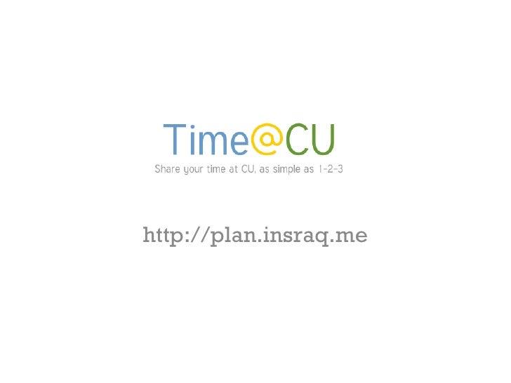 http://plan.insraq.me