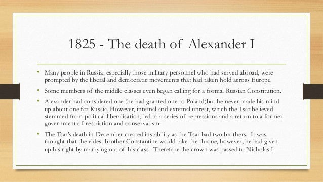 fall of the romanov dynasty Well just to let you know, tzar nicholas abdicated on the 15th of march 1917, not the second that was the only one i was stumped on also guys, the 'when the romanovs were killed question i thought was asking specific date (july 17 1918) not just july 1918.