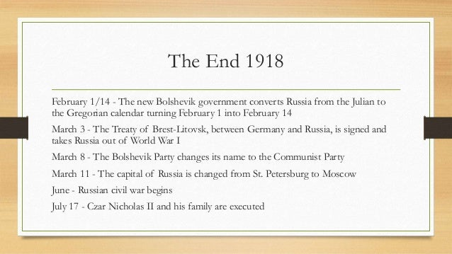 the decline and fall of the romanov dynasty essay Nicholas ii came to the throne during an arduous time in russian history it was a combination of factors, including his political ineptitude that led to t.