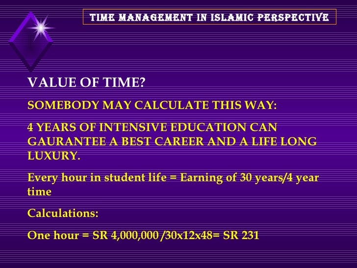 time value of money from islamic (1) is there a difference between (i) price of money and (ii) credit sale of a commodity (iii) some may argue that islamic financing in essence are no different from the interest based loans.