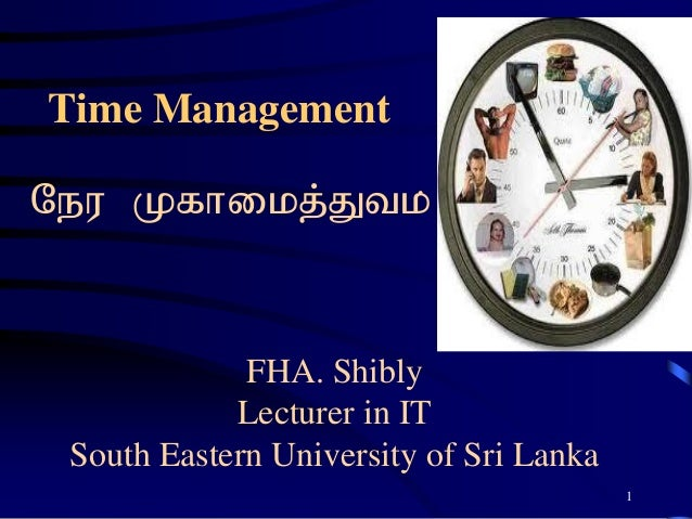 1 Time Management Neu Kfhikj;Jtk; FHA. Shibly Lecturer in IT South Eastern University of Sri Lanka