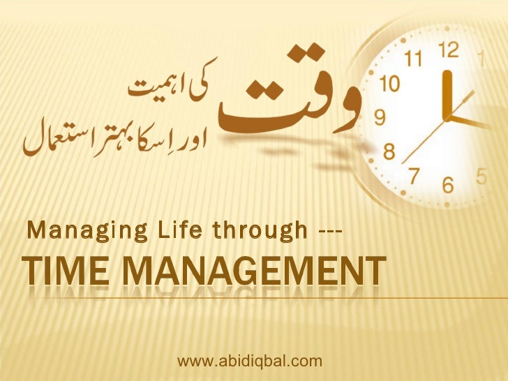 importance of time in urdu Importance of urdu quotes - 1 the importance of your opinions dim in the light of their meaningful souls this is how to love humanity read more quotes and sayings about importance of urdu.