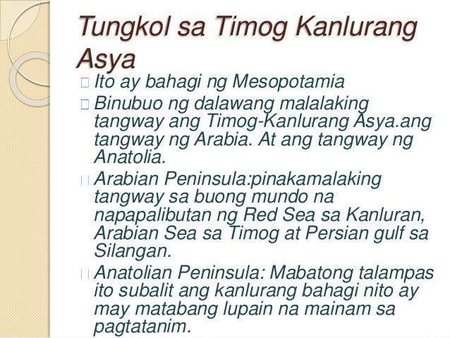 mga trivia tungkol sa timog asya Essays - largest database of quality sample essays and research papers on mga trivia tungkol sa timog asya.