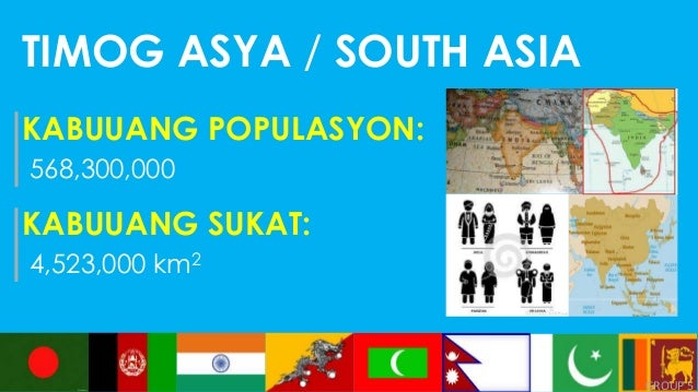 Timog Asya (South Asia)