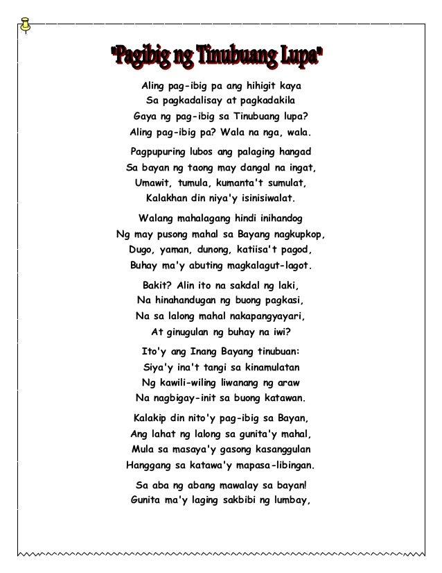 pag ibig sa tinubuang lupa ni rizal reaction paper Pag-ibig sa tinubuang lupa - wherein he discussed the importance of loving motherland  katapusang hibik ng pilipinas sa inang espanya  ang dapat mabatid ng tagalog -explained how phil entered an era of darkness under spaniards.