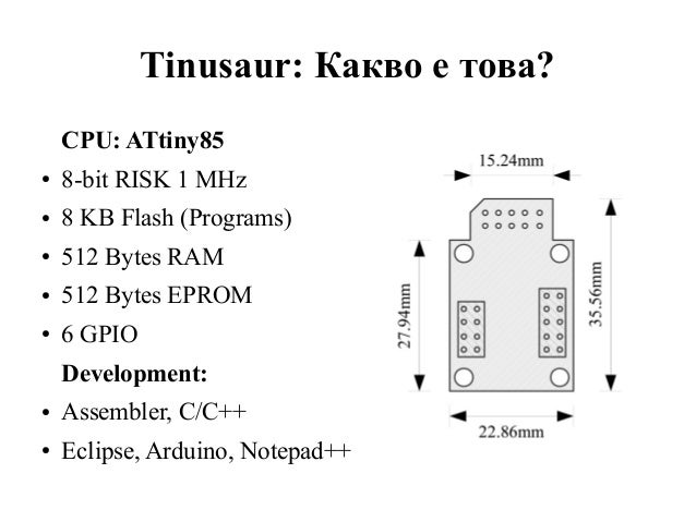 the tinusaur project  at tuxcon in plovdiv