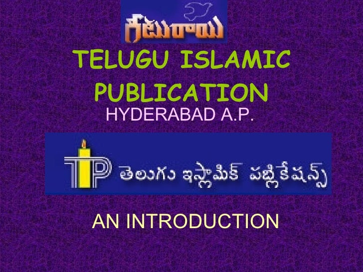 TELUGU ISLAMIC PUBLICATION HYDERABAD A.P. AN INTRODUCTION
