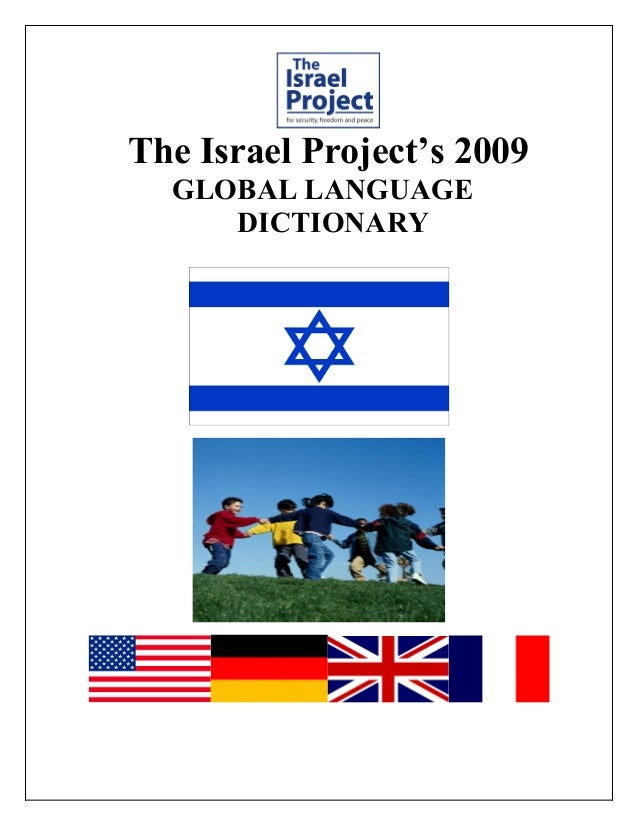 The Israel Project's 2009 GLOBAL LANGUAGE DICTIONARY