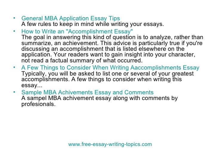 MBA Essay Tips