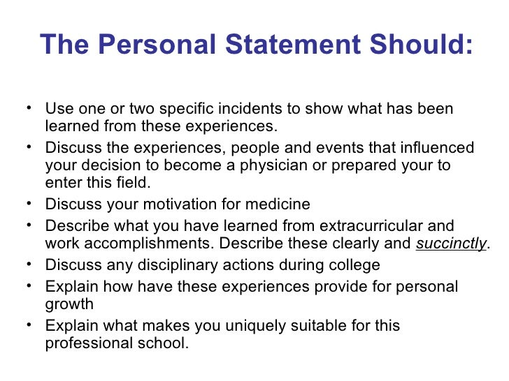 personal statement tips