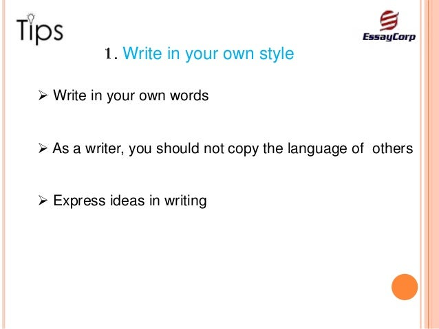 essay effective