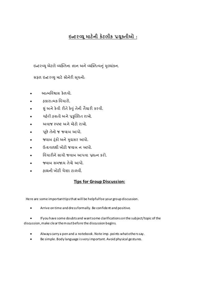 school essays india I love it and i am proud of it india is a big country  sample essay on my country india for school students  essays, letters,.
