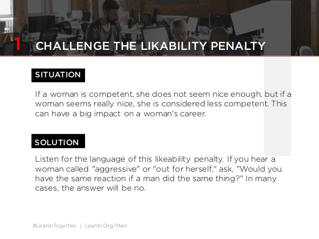 #LeanInTogether: How to Be a Workplace MVP Slide 3