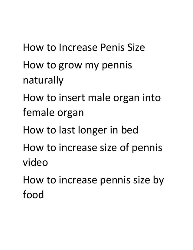 How to grow my dick naturally