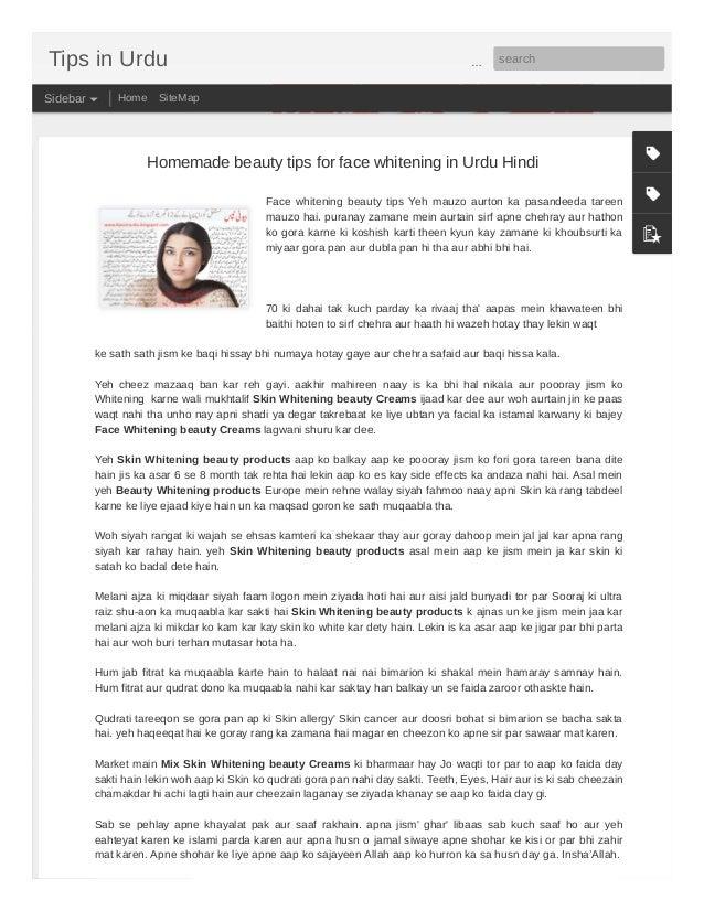 Homemade Beauty Tips For Face Whitening In Urdu Hindi