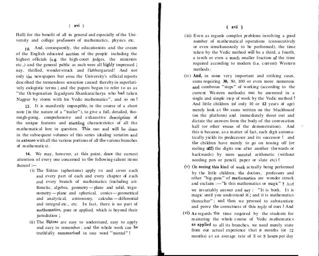 essay on vedic mathematics Vedic mathematics is the name given to a supposedly ancient system of calculation which was rediscovered from the vedas between 1911 and 1918 by sri bharati krishna tirthaji maharaj (1884-1960) according to tirthaji, all of vedic mathematics is based on sixteen sutras, or word-formulae.