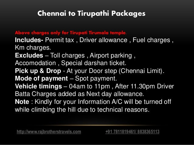 Tirumala tour package from chennai