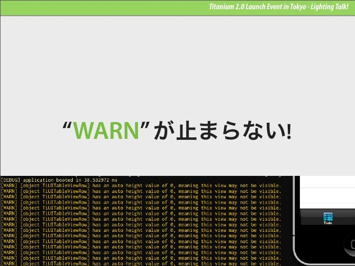 "Titanium 2.0 Launch Event in Tokyo - Lighting Talk!""WARN"" が止まらない!"