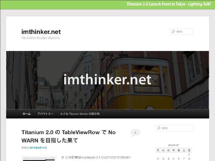 Titanium 2.0 Launch Event in Tokyo - Lighting Talk!imthinker.net