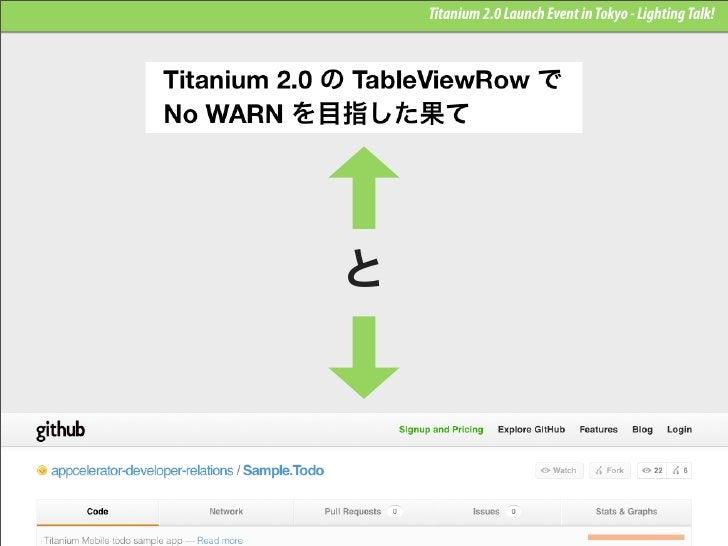 Titanium 2.0 Launch Event in Tokyo - Lighting Talk!と