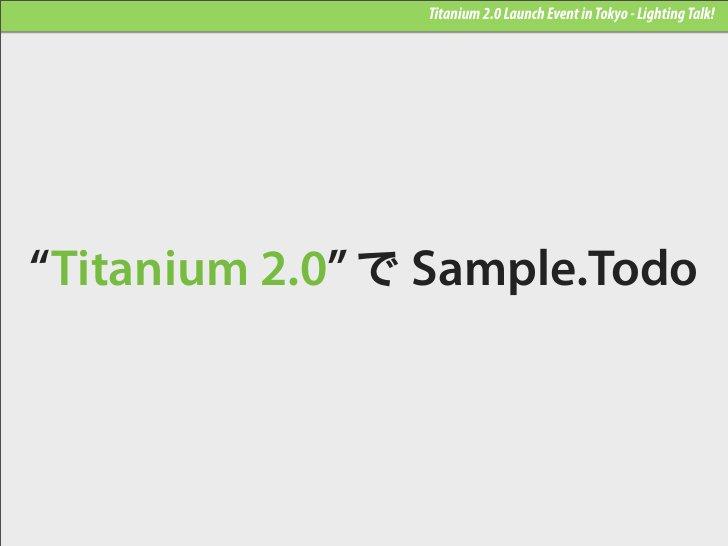 """Titanium 2.0 Launch Event in Tokyo - Lighting Talk!""""Titanium 2.0"""" で Sample.Todo"""