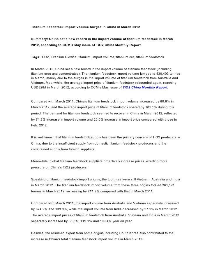 Titanium feedstock import volume surges in china in march 2012