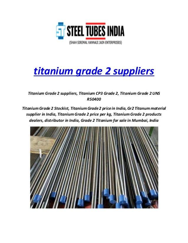 titanium grade 2 suppliers