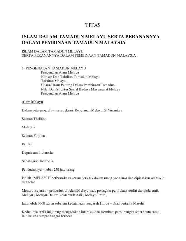 TITASISLAM DALAM TAMADUN MELAYU SERTA PERANANNYADALAM PEMBINAAN TAMADUN MALAYSIAISLAM DALAM TAMADUN MELAYUSERTA PERANANNYA...