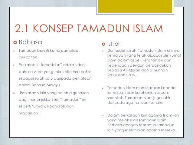 tamadun islam Tamadun islam berkembang dari semenanjung tanah arab oleh nabi muhammad saw selepas menerima wahyu pertama kerajaan islam yang pertama di.