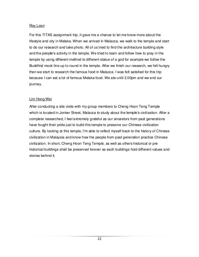 about united kingdom essay japanese