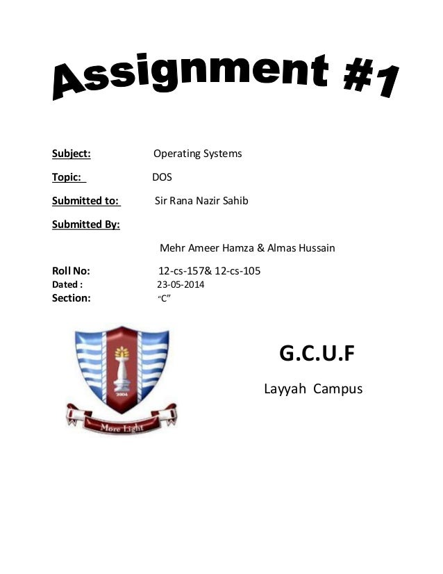 assignment first page