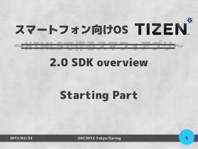 スマートフォン向けOS      ~HTML5で作るスマフォアプリ~     2.0 SDK overview             Starting Part2013/02/23      OSC2013 Tokyo/Spring   1