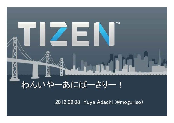 わんいやーあにばーさりー!    2012.09.08 Yuya Adachi (@moguriso)