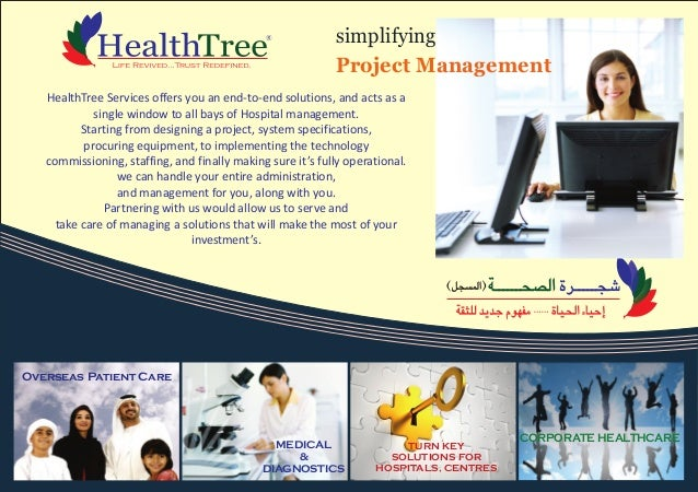 HealthTree Services offers you an end-to-end solutions, and acts as a single window to all bays of Hospital management. St...