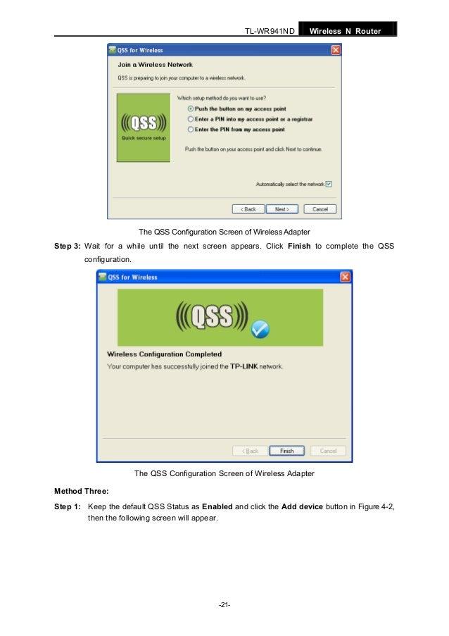 скачать qss for wireless