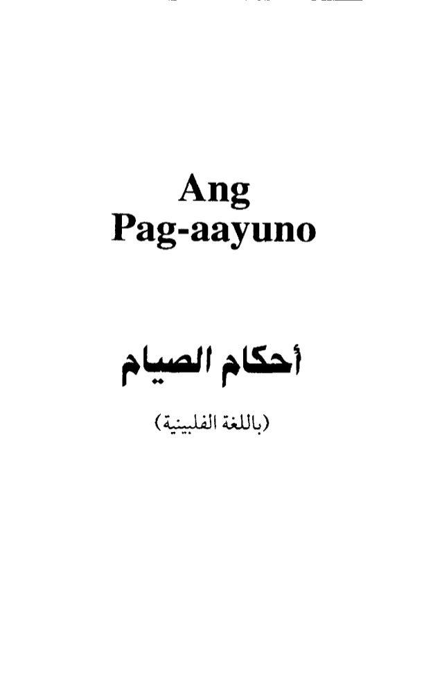 Ang Pag-aayuno  91.3431! 9537  (5,541)!  3.4114)