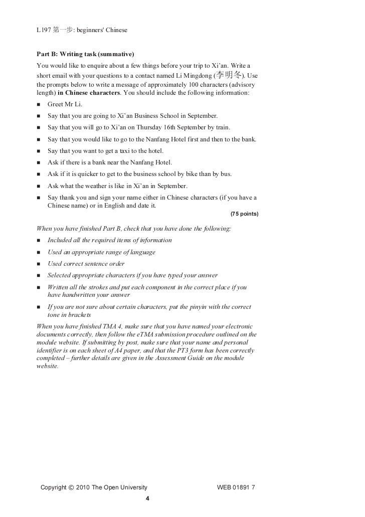 b203 tma 02 essay