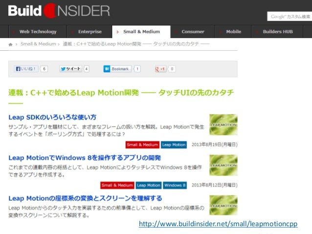 TOKYO MOTIONに関するQ&A - Yahoo!知恵袋
