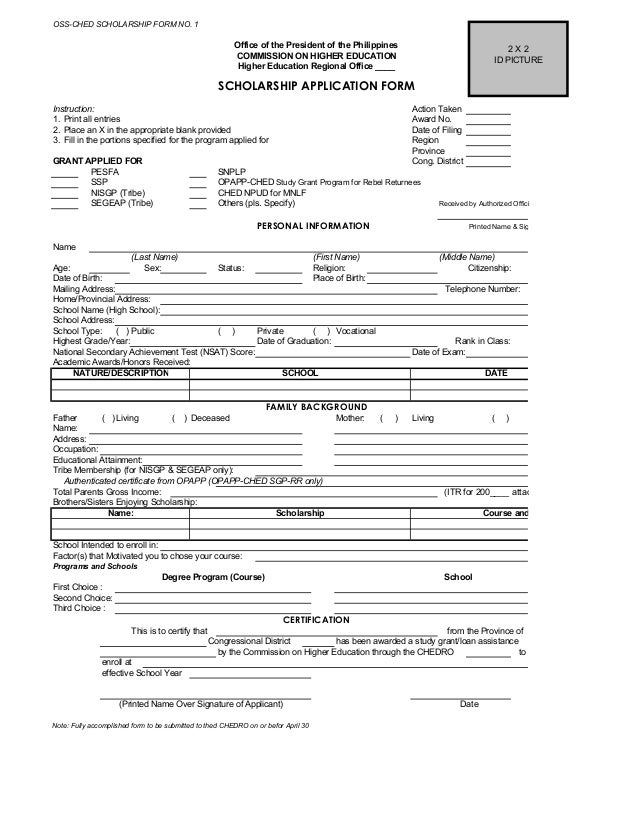 Ched Scholarship Form