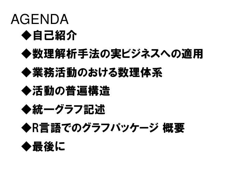 クラウド ソフトバンク株式会社/(大阪/急募)NWエンジニア