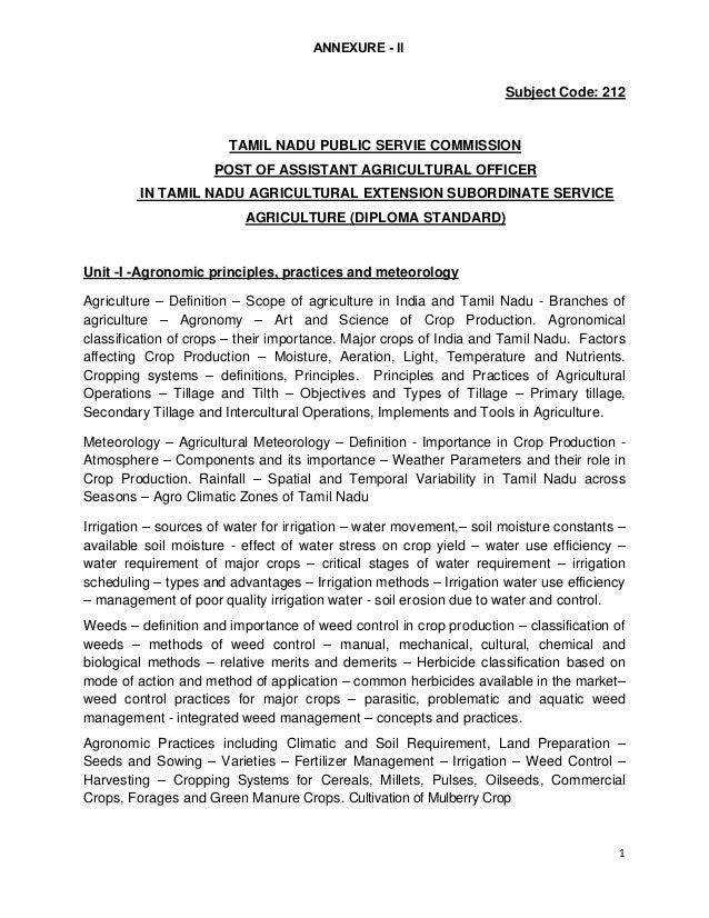 Latest Govt Jobs in Tamil Nadu 2019-20 Upcoming ...